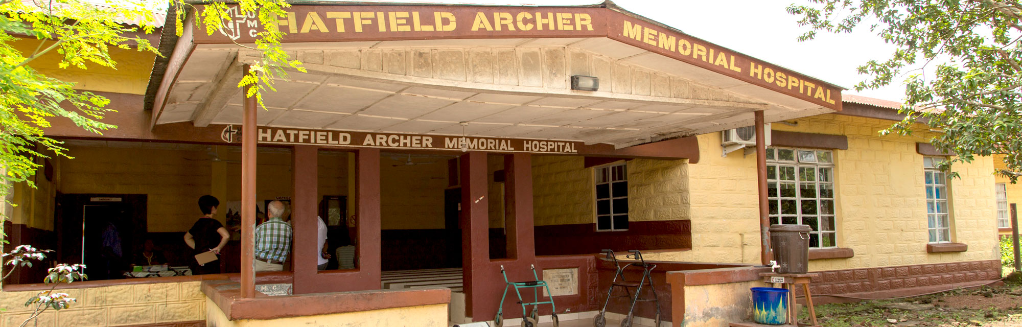Hatfield-Archer-Memorial-Hospital-Rotifunk-Sierra-Leone